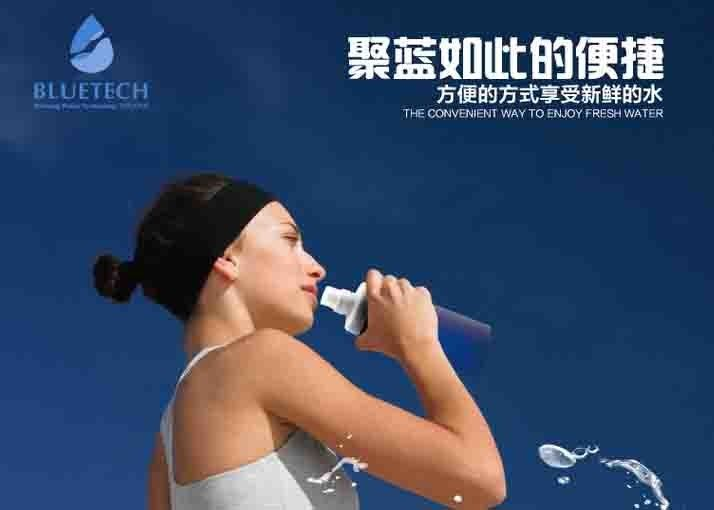 Reusable Outdoor Water Filter Bottle , Sports Water Bottle With Filter For Travel