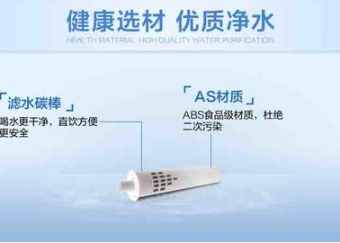 China Travel brita bottle water filtration system 150L lifetime 2.5x2.5x10 cm Size distributor