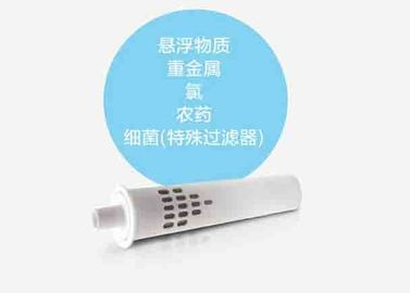 China Outdoor Drinking Water Bottle Filter Replacement Coconut Granular Carbon Type distributor