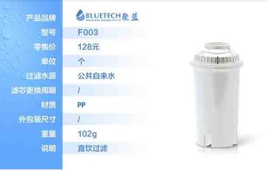 China Alkaline water filter pitcher Remove Fluoride In Water  to fits most brands factory